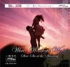 Steve Siu - What a Wonderful World [Ultra-HD CD]
