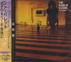 Syd Barrett - The Madcap Laughs [Japan CD]