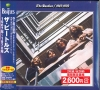 The Beatles - 1967-1970 (Japan 2CD) [Remastered]