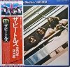 The Beatles - 1967-1970 [Japan Vinyl 2LP Country Flag]