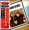 The Beatles - Beatles' Greatest [Japan Vinyl LP Country Flag] Used
