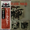The Beatles - Beatles No.5 [Japan Vinyl LP Country Flag] Used