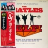 The Beatles - Help! [Japan Vinyl LP Country Flag]