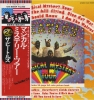 The Beatles - Magical Mystery Tour [Japan Vinyl LP Country Flag] 1976