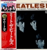 The Beatles - Meet The Beatles [Japan Vinyl LP Country Flag]