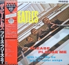 The Beatles - Please Please Me [Rare Japan Red Vinyl LP]