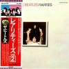 The Beatles - Rarities [Japan Vinyl LP Country Flag] Used