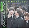 The Beatles - Rock 'N' Roll Music Volume 1 [Japan Vinyl LP] Used