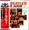 The Beatles - The Beatles' Second Album [Japan Vinyl LP Country Flag] Used