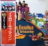 The Beatles - Yellow Submarine [Japan Vinyl LP Country Flag]