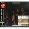 The Eagles - Desperado [SHM-CD]