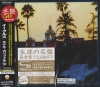 The Eagles - Hotel California [SHM-CD]