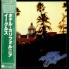 The Eagles - Hotel California [Japan Vinyl LP] Used