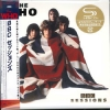 The Who - BBC Sessions (2CD) [SHM-CD]