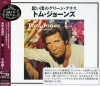 Tom Jones - Best Selection [SHM-CD]