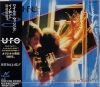 UFO - The Wild, The Willing And The Innocent [Japan CD]