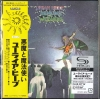 Uriah Heep - Demons And Wizards [Mini LP SHM-CD]