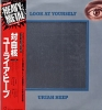 Uriah Heep - Look at Yourself [Japan Vinyl LP] Used