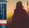 Wishbone Ash - Argus [SHM-SACD]