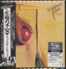 Wishbone Ash - There's The Rub [Mini LP SHM-CD]