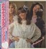 Arabesque - Arabesque IV [Japan Vinyl LP] Used
