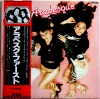 Arabesque - Arabesque [Japan Vinyl LP] Used