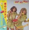 Arabesque - Arabesque VII [Japan Vinyl LP] Used