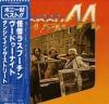 Boney M. - Best - Rasputin, ... [Japan Vinyl LP] Used