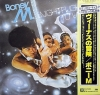 Boney M. - Nightflight To Venus [Japan Vinyl LP] Used