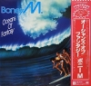 Boney M. - Oceans Of Fantasy [Japan Vinyl LP] Used