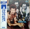 David Bowie - Diamond Dogs [Japan Vinyl LP] Used