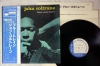 John Coltrane - Blue Train [Japan Vinyl LP] Used