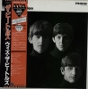 The Beatles - With The Beatles [Rare Japan Red Vinyl LP]