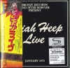 Uriah Heep - Live (January 1973) (2CD) [Mini LP SHM-CD]